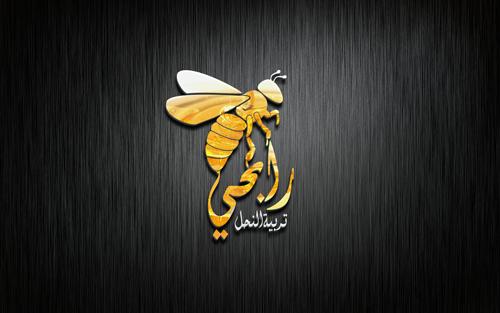 arabic_logo_designs_2