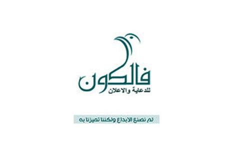 arabic_logo_designs_3