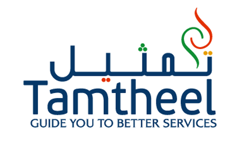 arabic_logo_designs_4