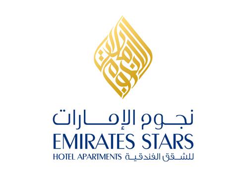 arabic_logo_designs_6