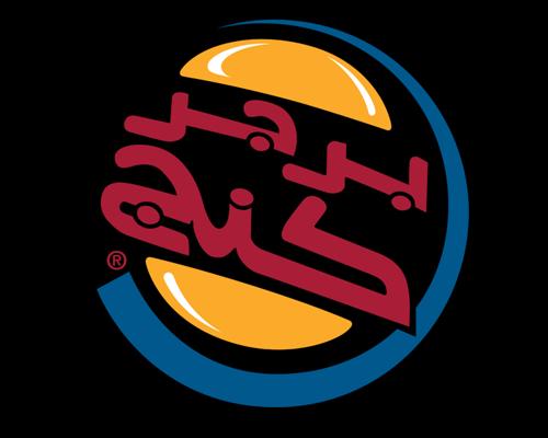 arabic_logo_designs_7