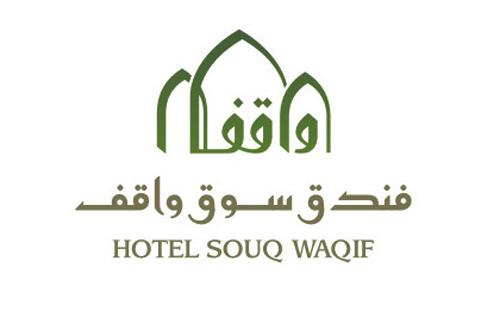 arabic_logo_designs_8