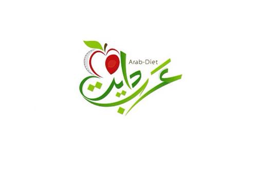 arabic_logo_designs_9