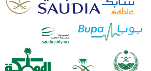 arabic_logo_designs_saudi_arabia