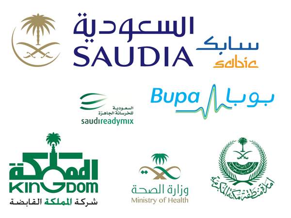 20 Coolest Arabic Logo Designs in Saudi Arabia