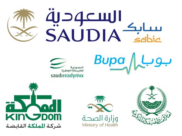 arabic_logo_designs_saudi_arabia
