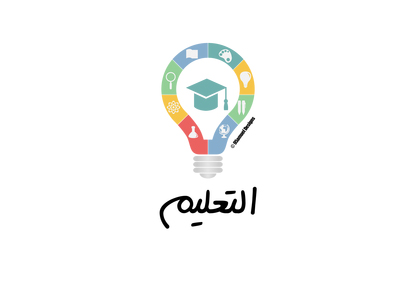 education-logo-designs-6
