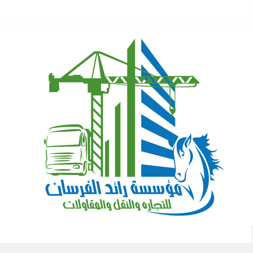 real_estate_logo_saudi_arabia_6