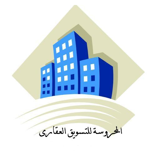 real_estate_logo_saudi_arabia_9