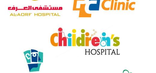 saudi-arabia-hospital-logo-designs