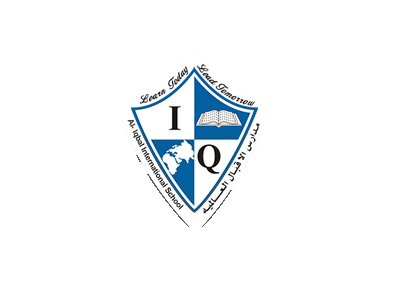 saudi-arabia-school-logos-2