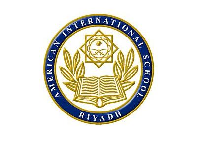 saudi-arabia-school-logos
