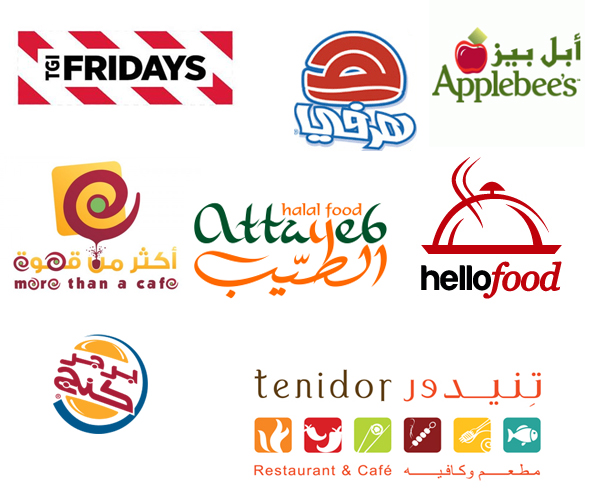 21 Awesome Restaurant Logo Design inspiration in Saudi Arabia