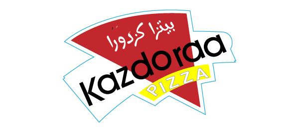saudi_arabia_restaurant_logos_12