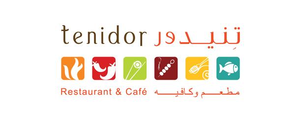 saudi_arabia_restaurant_logos_16
