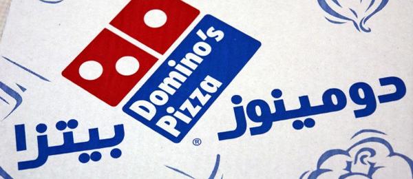 saudi_arabia_restaurant_logos_18