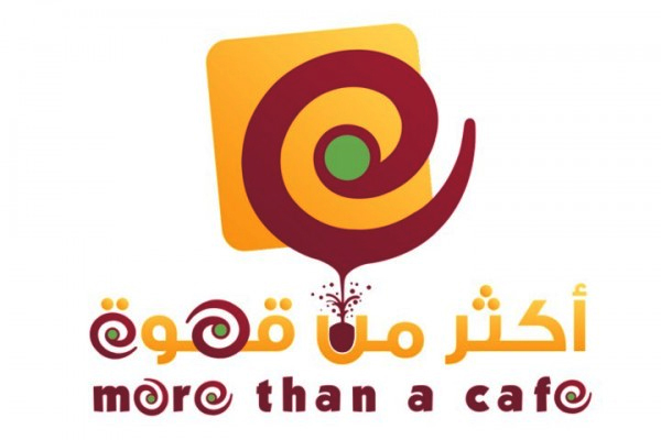 saudi_arabia_restaurant_logos_20