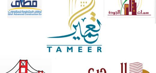 saudi_real_estate_logo_designs