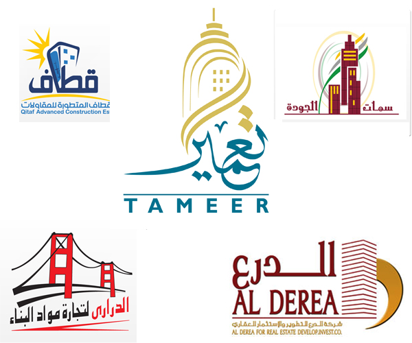 17 Creative Arabic Real Estate Logo Designs in Saudi Arabia
