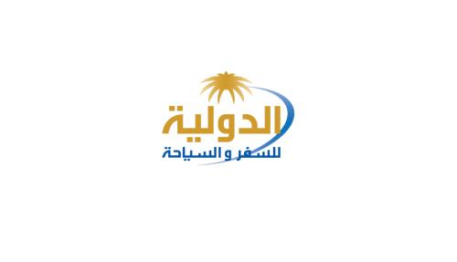 saudi_travel_logo_design_12