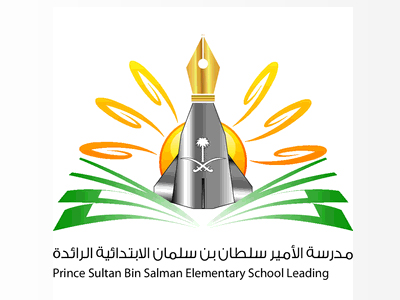 school-logo-design-9