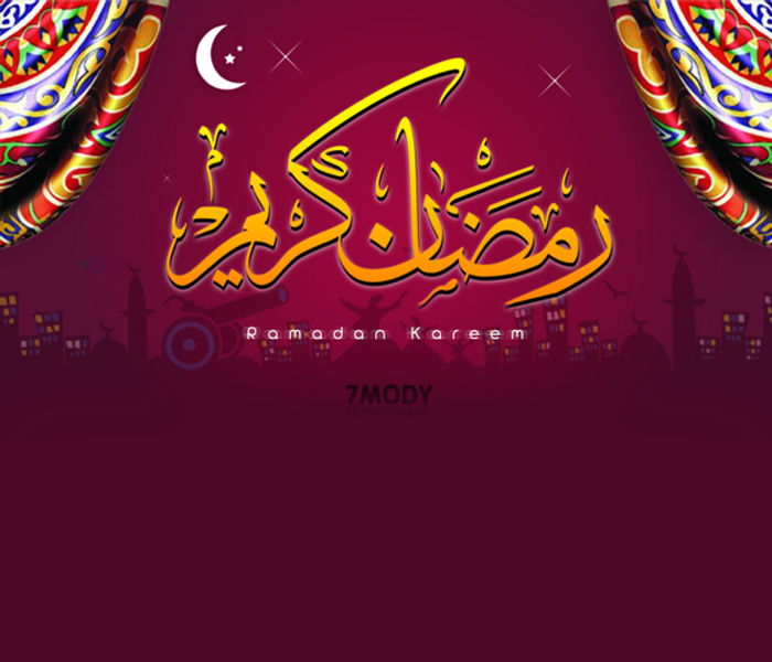 40 Top Beautiful Ramadan Cards In Saudi Arabia 2016