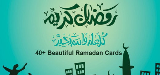40-Beautiful-Ramadan-Cards-saudi-arabia