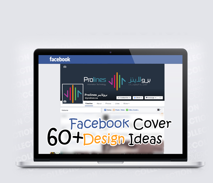 60+ Creative Facebook Cover Design Ideas for Saudi Companies