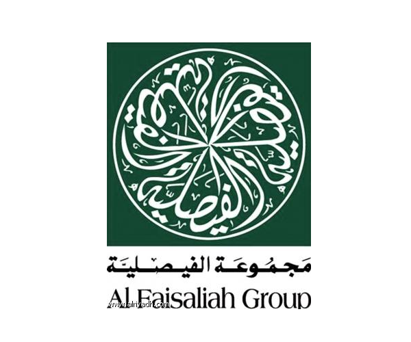 Al-Faisalia-Group-logo