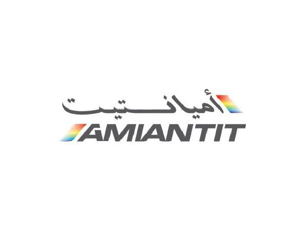 Amiantit-company-logo-saudi-arabia