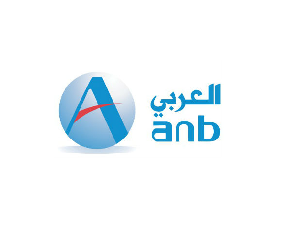 Arab-National-Bank-logo-design-saudi-arabia