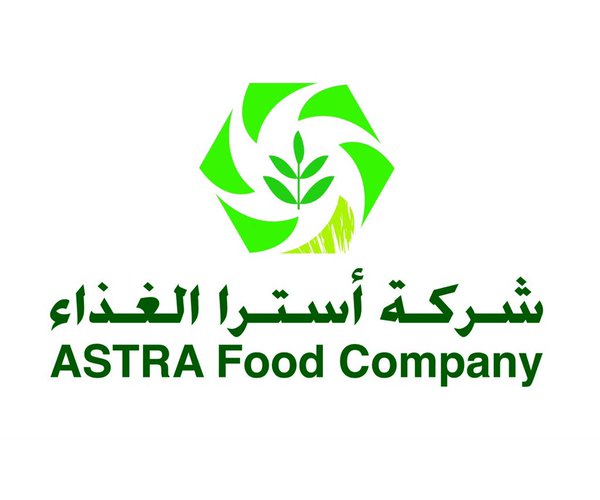 Arab-Supply-&-Trading-Corp.-logo-design-saudia