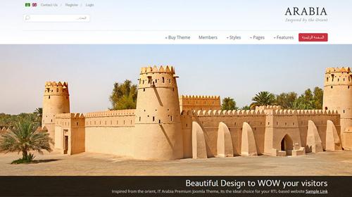 Arabia-web2