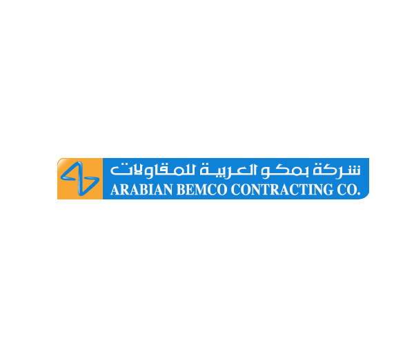 Arabian-Bemco-Contracting-logo-saudi-arabia