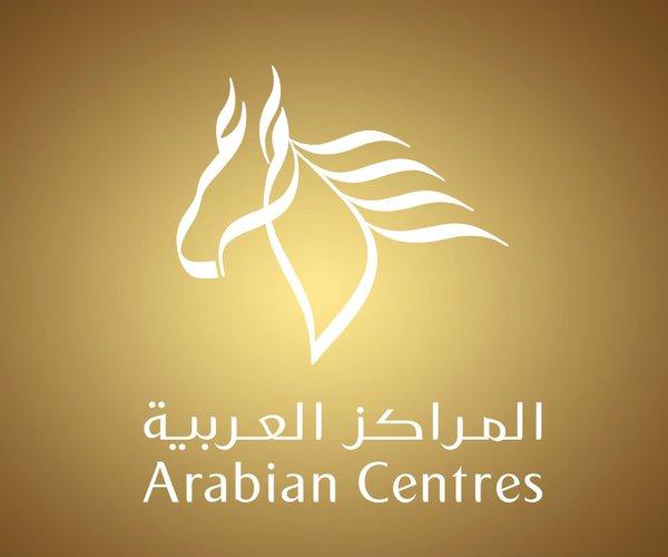 Arabian-Centres-jeddah-logo-download
