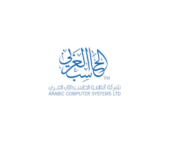 Arabic-Computer-Systems-logo-design-saudi-arabia