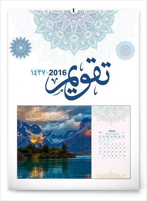 Calendar Design