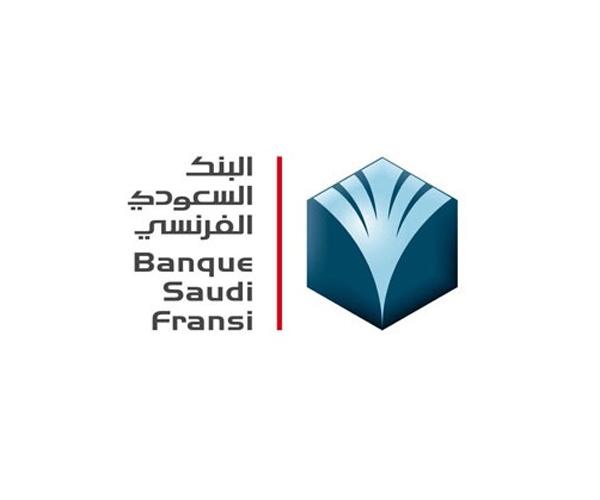 BANQUE-SAUDI-FRANSI-LOGO-download