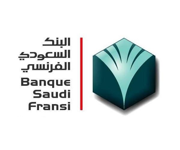 Banque-Saudi-Fransi-logo-design-saudi-arabia