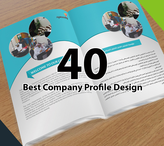 40+ Best Company Profile Design Inspiration for Saudi Companies