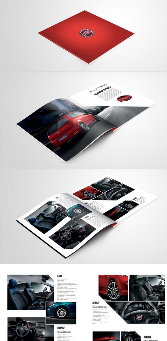 Cars-Brouchures-Design