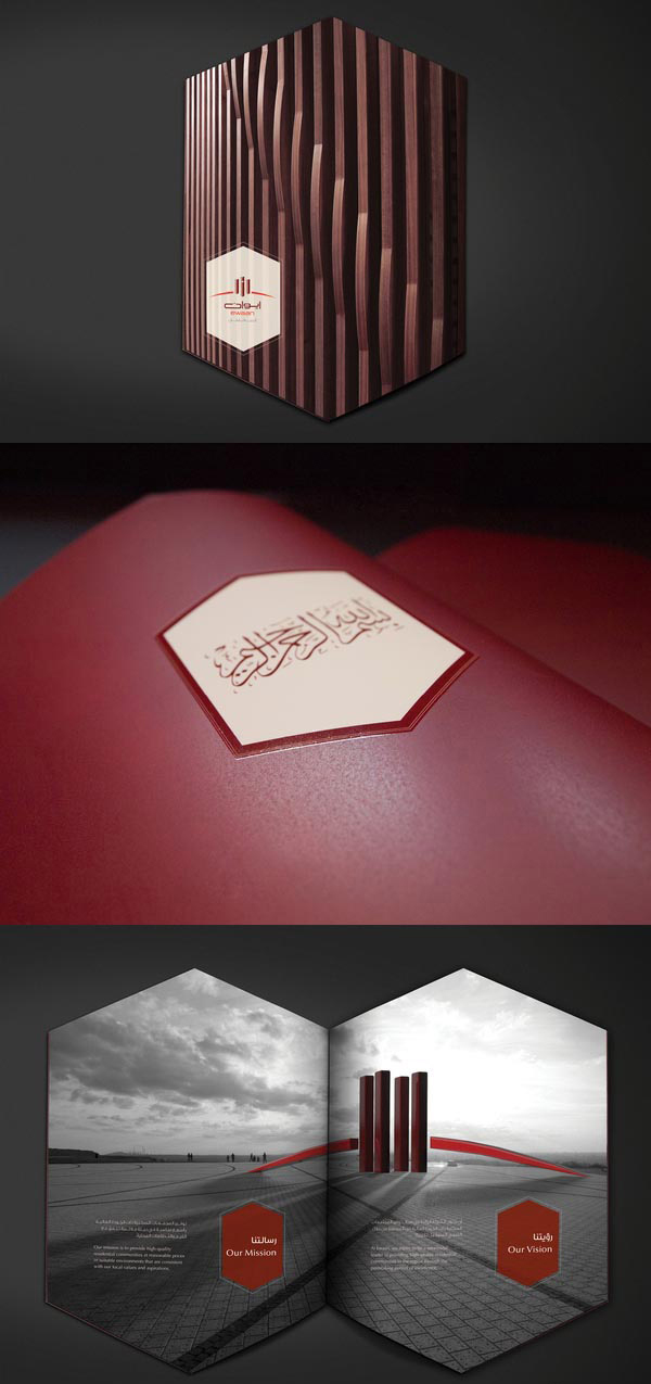40 best company profile design inspiration for saudi for Furniture brochure design inspiration