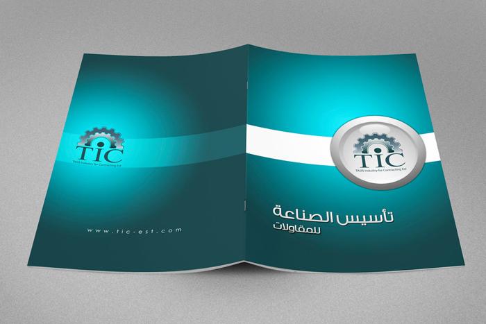 Company-Profile-design