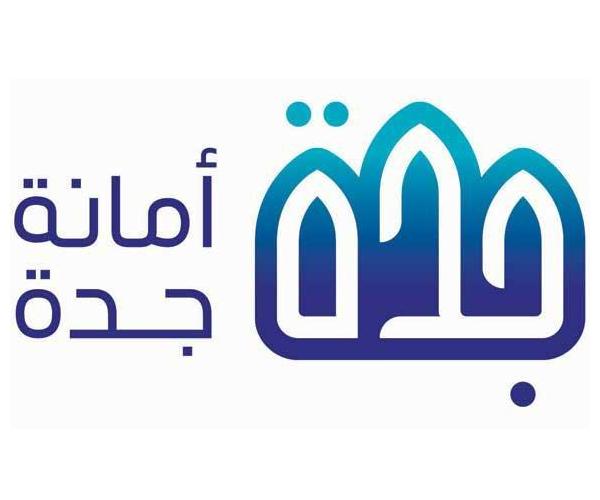 Jeddah-Municipality-arabic-logo