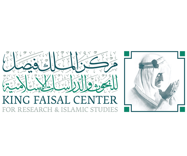 King-Faisal-Foundation-logo-saudi
