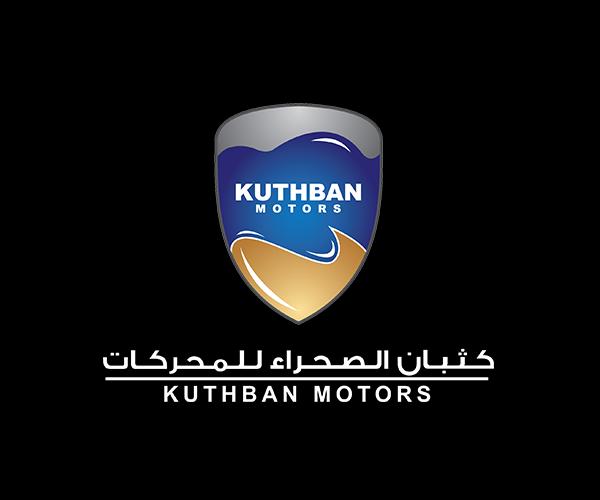 Kutban-Motors-logo-saudi-arabia