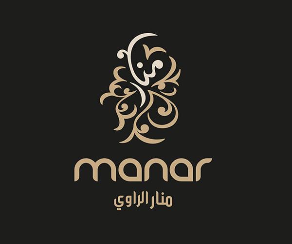 Manar-Al-Rawi-Abaya-Logo-Design-Jeddah