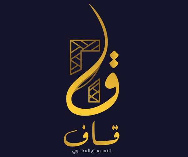 Qaaf-one-word-arabic-logo-design