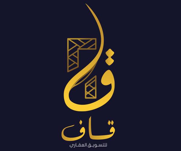 Qaaf One Word Arabic Logo Design