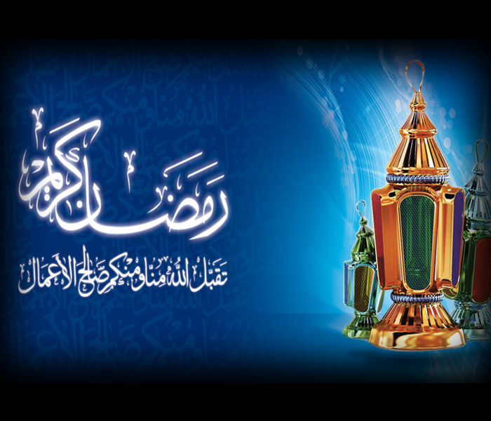 Ramadan-Kareem-Pictures